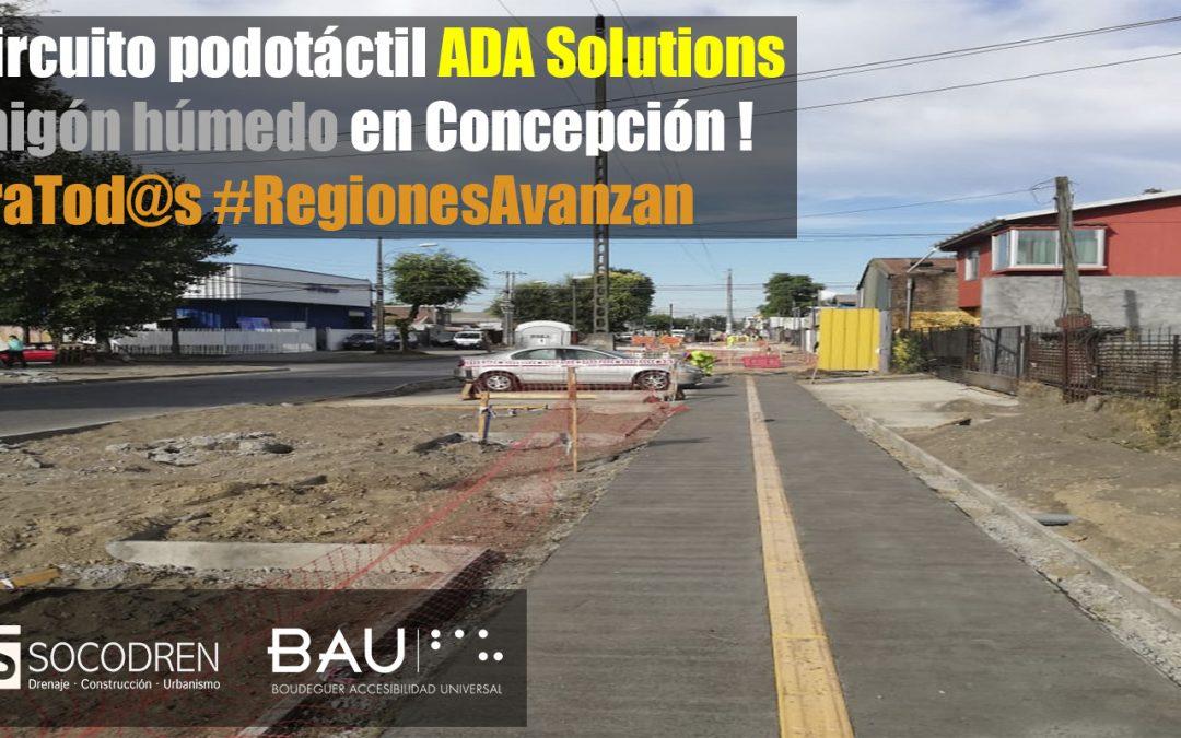 Serviu de Bío Bío instala en Concepción, el primer circuito podotáctil ADA Solutions para hormigón húmedo.